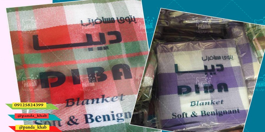 صادرات پتو به عراق
