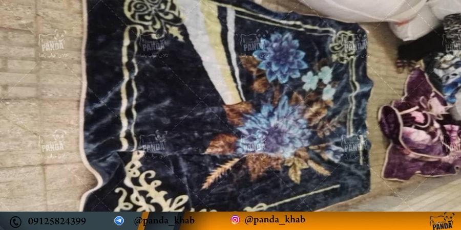 اصفهان پتو کیلویی
