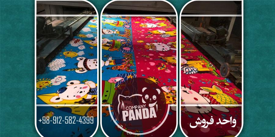 صادرات پتو ایرانی شادیلون